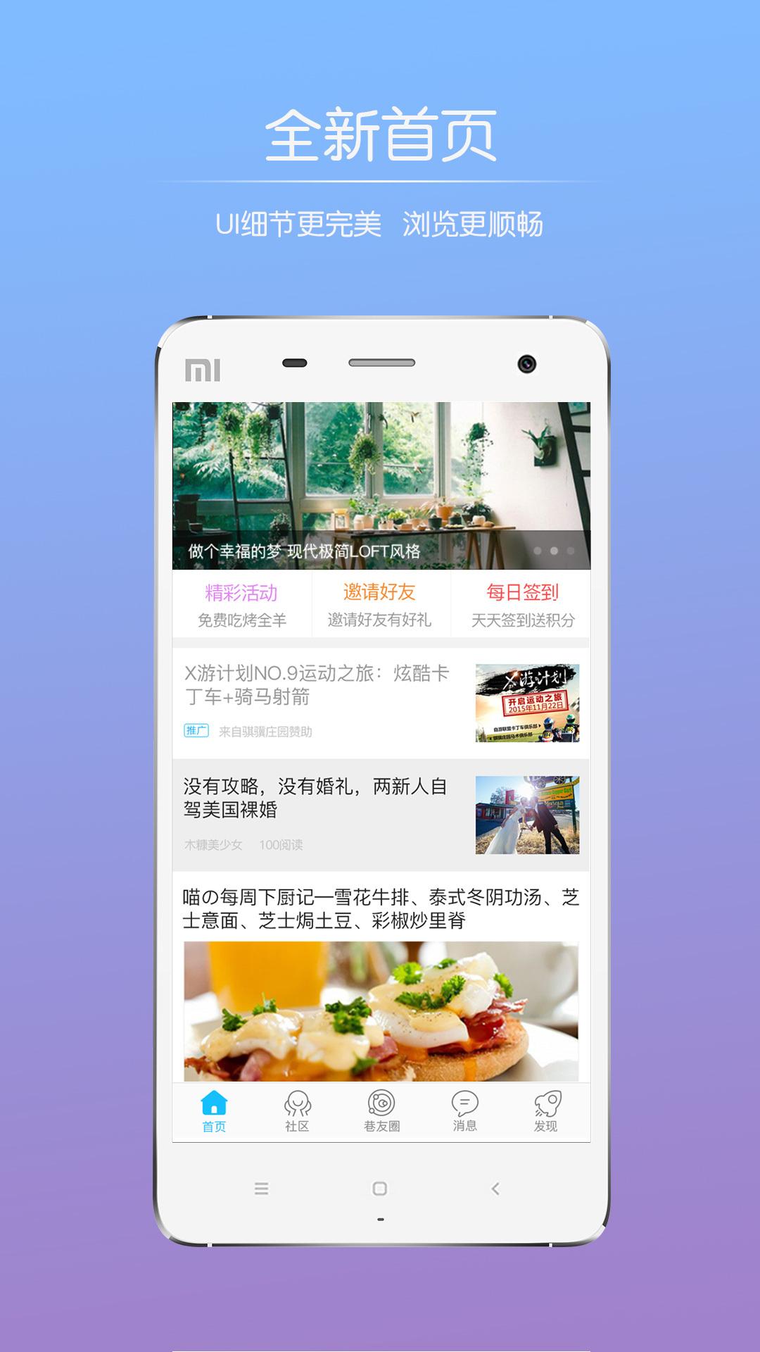 洪雅论坛app官方下载客户端图2: