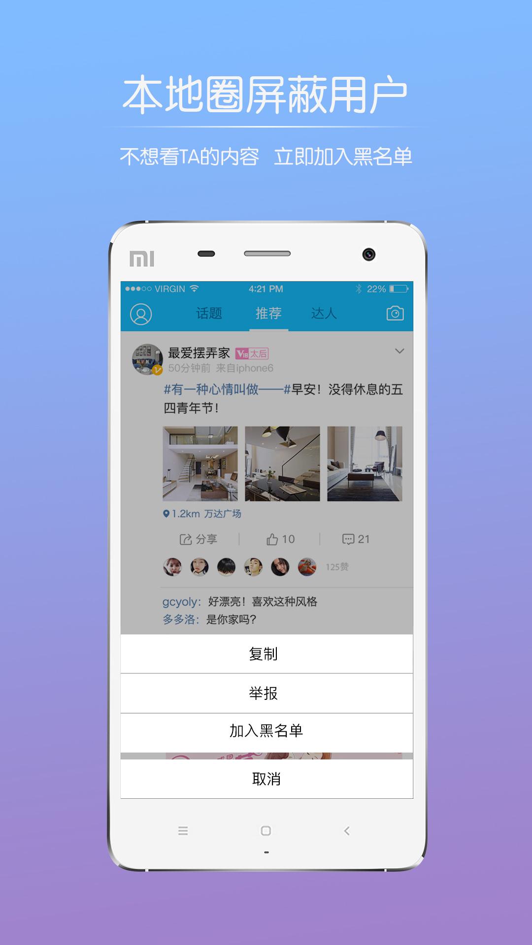 洪雅论坛app官方下载客户端图4: