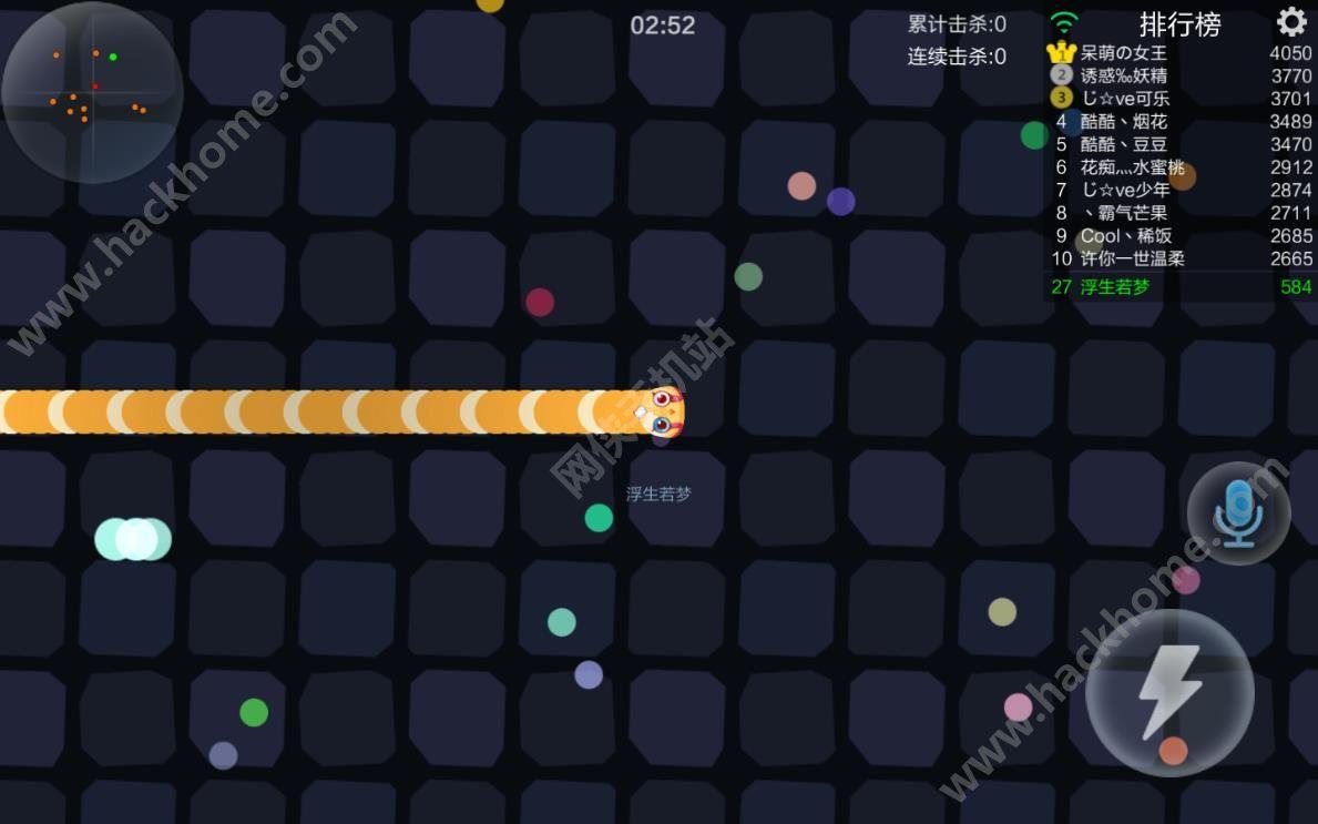 蛇蛇争霸官方网站iOS版下载图2: