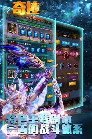 百花奇迹游戏IOS苹果手机版图2: