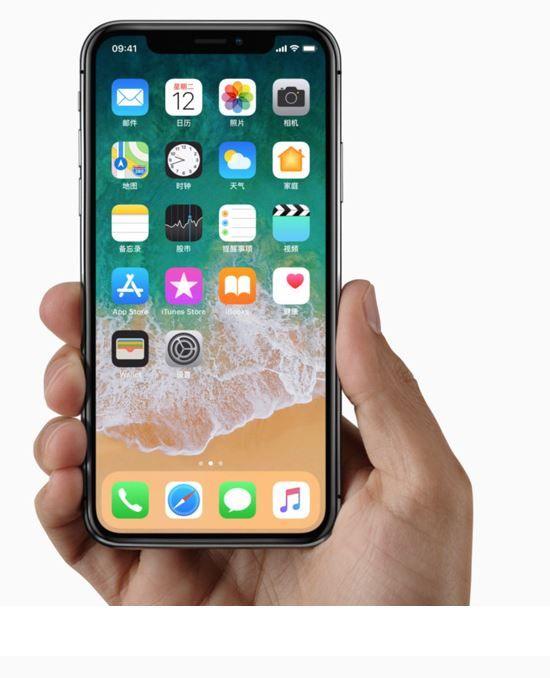 iPhone X全面屏怎么用?iPhone X全面屏手势操作大全[多图]图片3