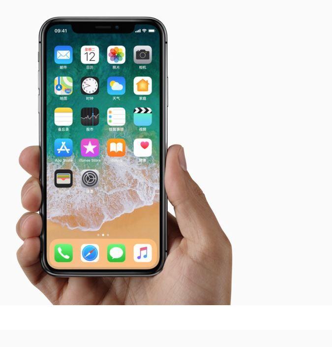 iPhone X全面屏怎么用?iPhone X全面屏手势操作大全[多图]图片2