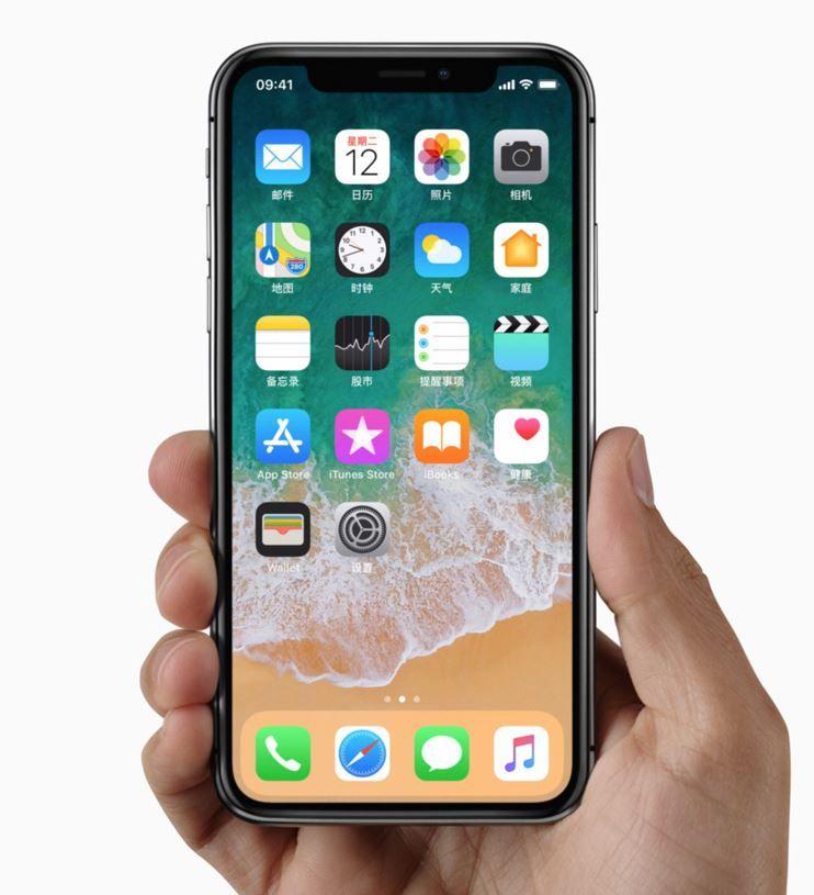 iPhone X全面屏怎么用?iPhone X全面屏手势操作大全[多图]图片1