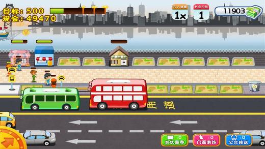 模拟人生开心购物街官方中文汉化版图2: