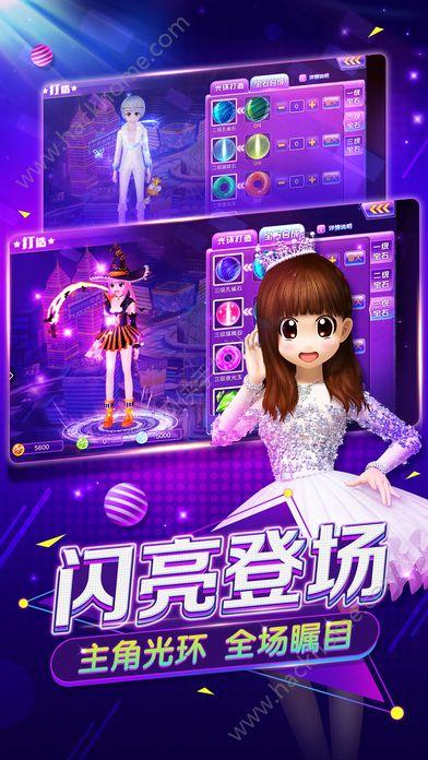 心动劲舞团2官方网站正式版图1: