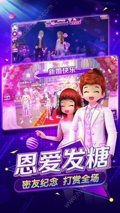 心动劲舞团2官方网站正式版图3: