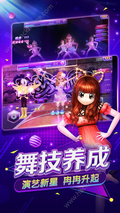 陌陌心动劲舞团官方网站手机版下载图2: