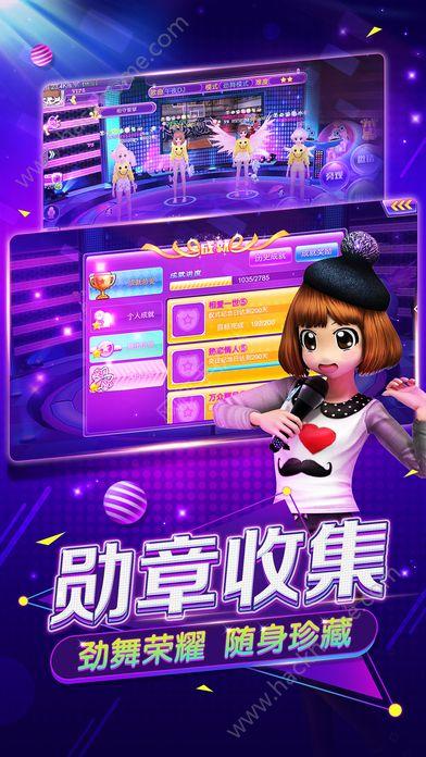 陌陌心动劲舞团官方网站手机版下载图4: