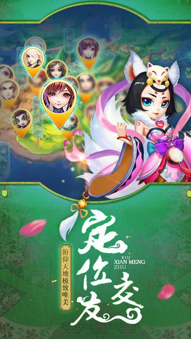 大唐西游手游官方网站最新版图2: