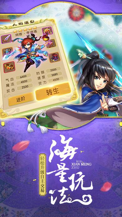 大唐西游手游官方网站最新版图4: