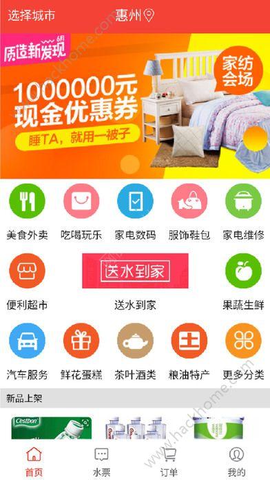 黔慧生活app手機版下載圖2: