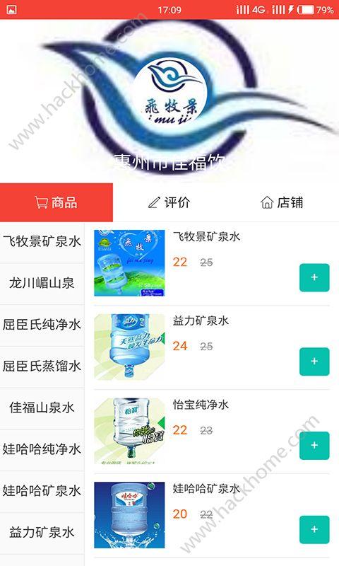 黔慧生活app手�C版下�d�D4: