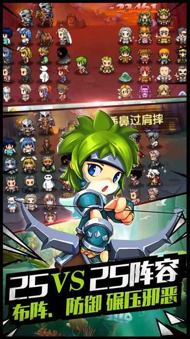 像素大作战游戏官网手机版图2: