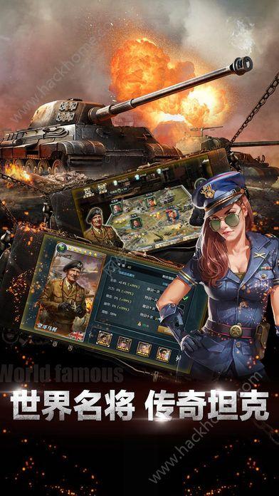 坦克围城手游官网正版图4: