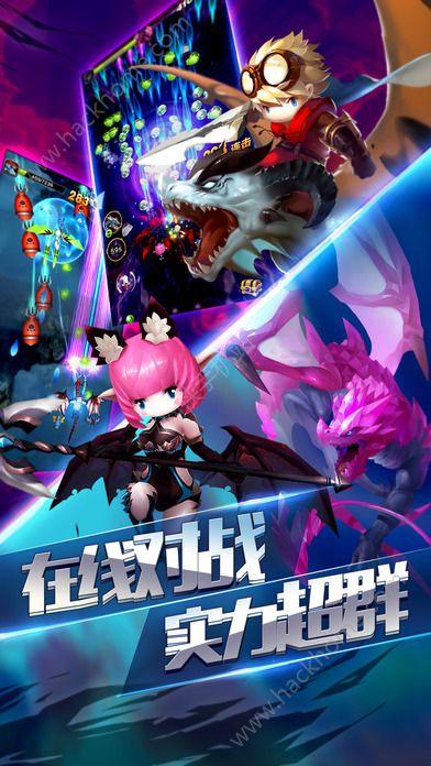 雷龙战机官方网站手游正版图4:
