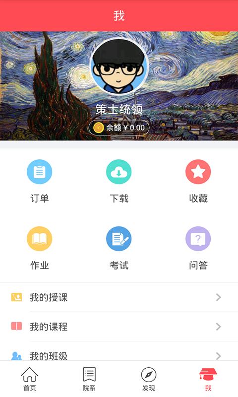 金融与VR软件下载app手机版图4: