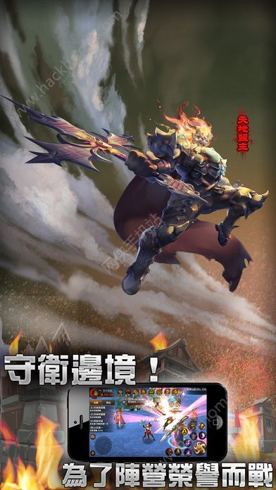 天晶Online手游国服官方下载图4: