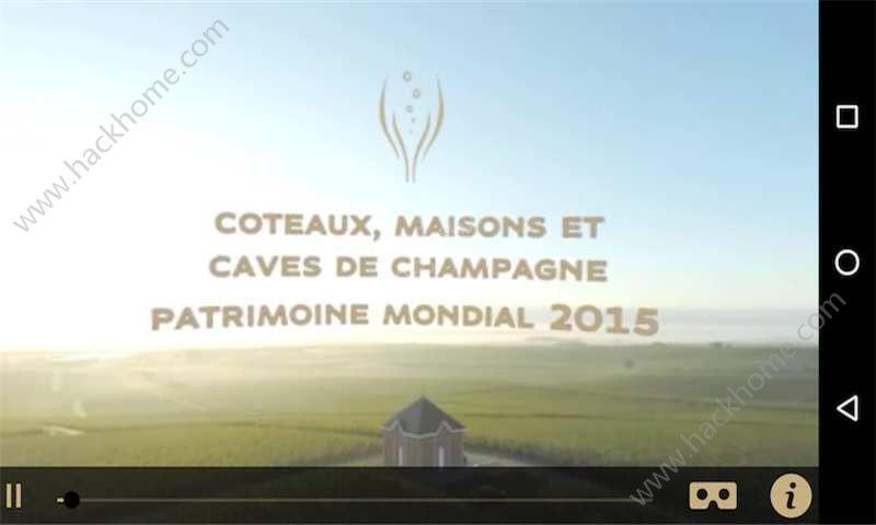 香槟VR app手机版下载图2: