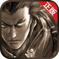 龙之战游戏