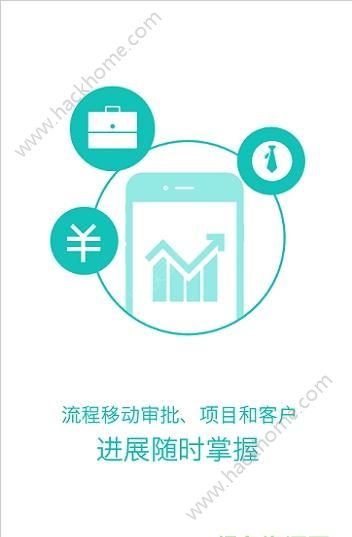 www.ishenhua.cc企业微信平台员工登陆app下载图2: