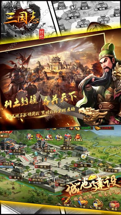 国战热血三国志战纪官网正式版手游图1: