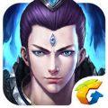 封神英雄榜腾讯游戏最新手机版 v1.12.16.7487