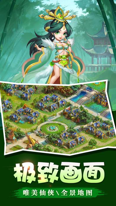 仙履奇缘官方唯一网站手机游戏正式版图2: