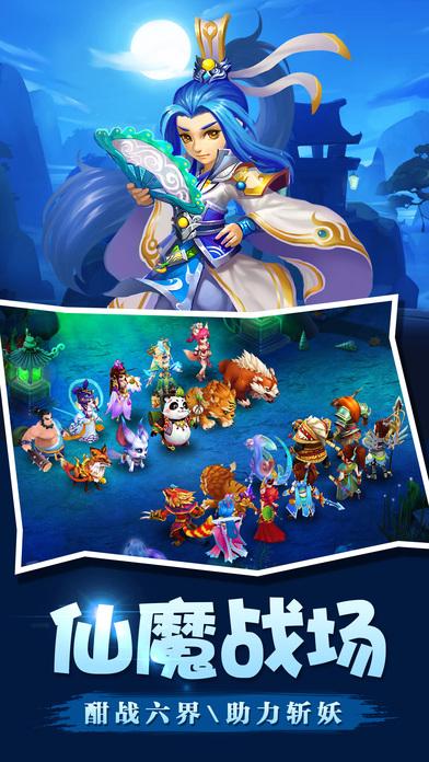 仙履奇缘官方唯一网站手机游戏正式版图4: