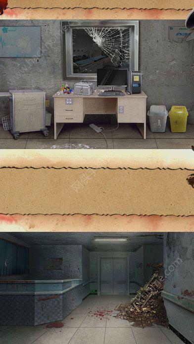 密室逃脱之丧尸危机1游戏手机版下载图4: