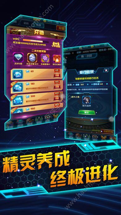 卡牌暴龙兽官网正版手游图2: