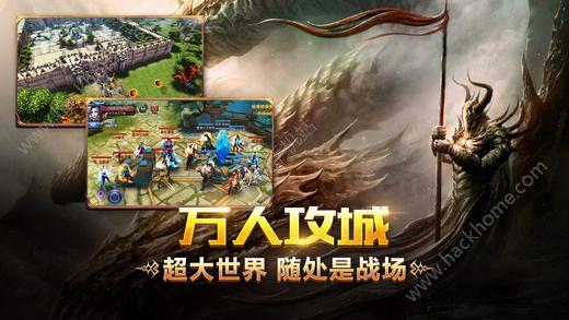 无尽黑暗手游官方网站图2:
