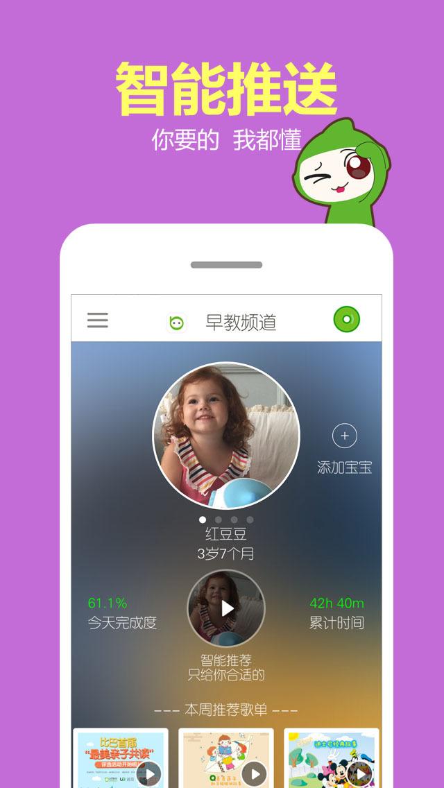 比巴app官方手机版下载安装图2: