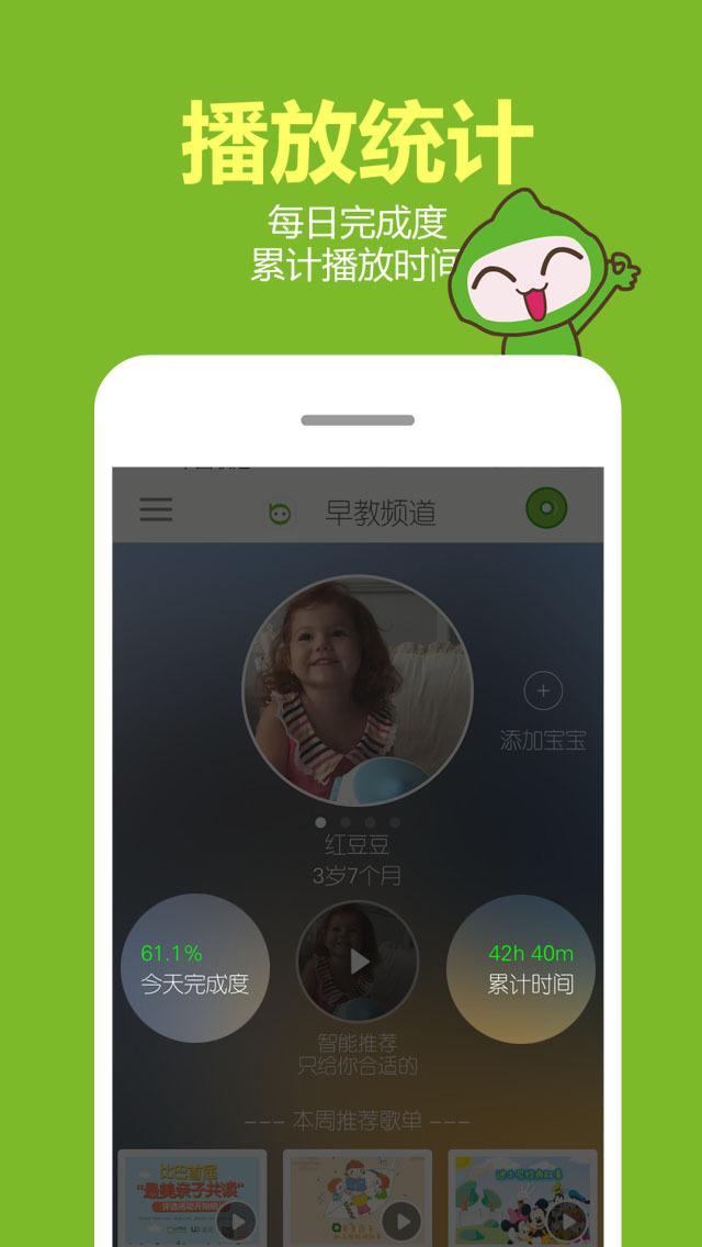比巴app官方手机版下载安装图4: