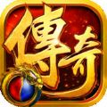 传奇3D官网手机游戏正版下载 v1.0