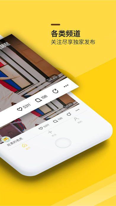 小铜人搞笑视频软件app下载手机版图1: