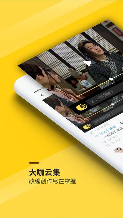 小铜人搞笑视频软件app下载手机版图片1