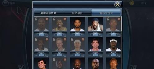 NBA2K18手机版历史球星怎么解锁 历史球员攻略[多图]图片1