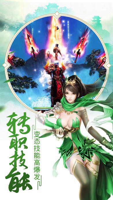 长生绝官方正版最新游戏下载图4:
