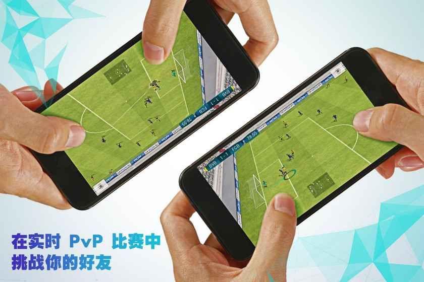 实况足球2017游戏官方手机版图1: