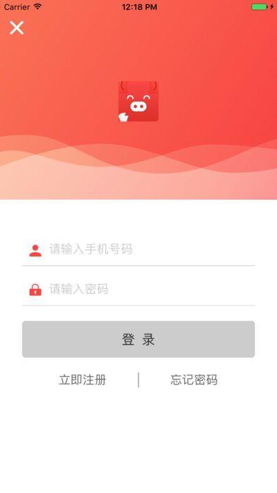 飞猪时代贷款app安卓版手机软件下载安装图2:
