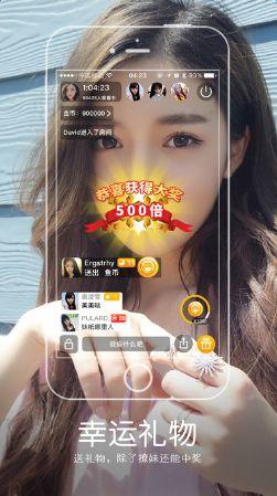 泡泡宝盒卡密app账号密码分享手机软件官方下载图2: