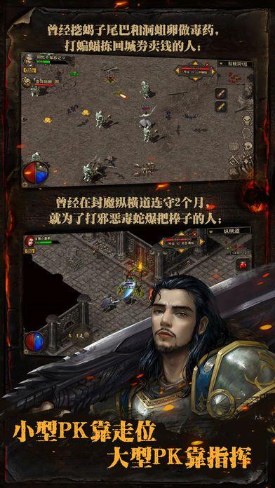 复古传神手游官方正式版图2: