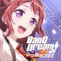 BanG Dream少女乐团派对国服版