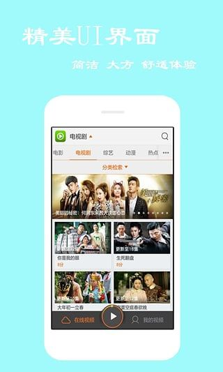 嘟嘟影视软件下载官方app最新影视大全图2: