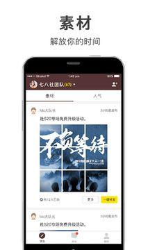 七八社app官网下载手机版图2: