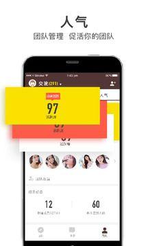 七八社app官網下載手機版圖4: