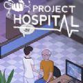 医院计划游戏手机版(Project Hospital) v1.0