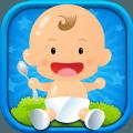宝宝护理学园游戏安卓版 v1.1.3