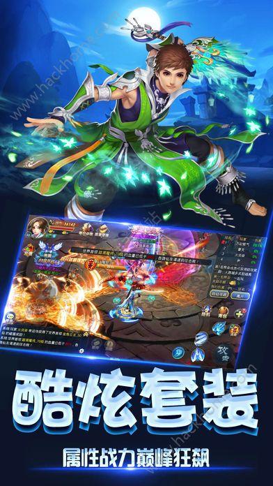 熊猫西游游戏官方网站最新版下载图2: