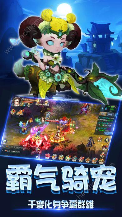 熊猫西游游戏官方网站最新版下载图4:
